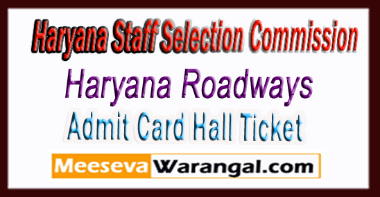 Haryana Roadways Driver possibly to issue the Admit Card/ Hall Ticket Haryana Roadways Driver / Conductor