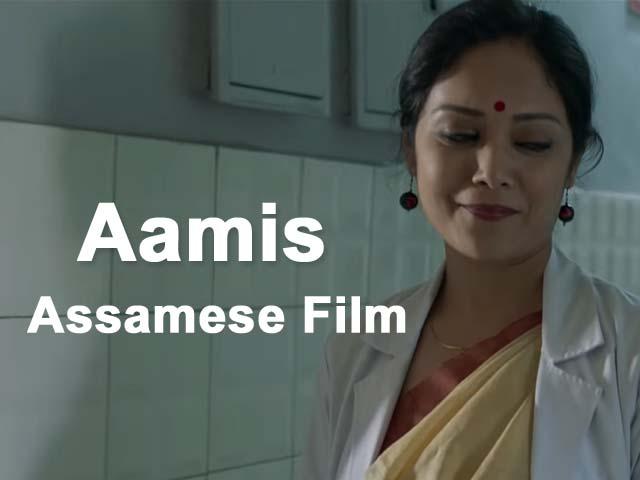 aamis-full-movie-download-filmyzilla-filmywap