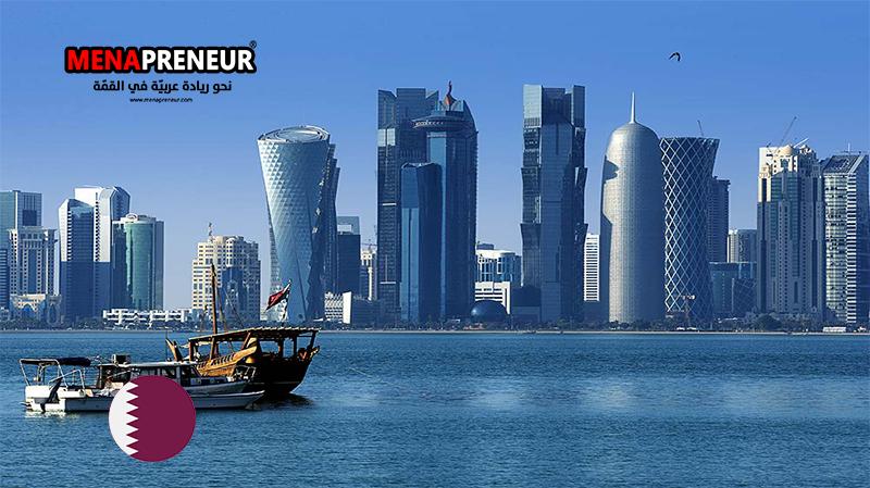 21 ألف شركة جديدة تأسست في قطر