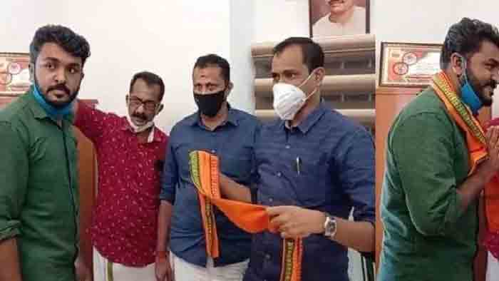 Youth Congress leader, who left the Congress and joined the BJP, returned to party within 24 hours, Thiruvananthapuram, News, Politics, Social Media, BJP, Congress, Election, Kerala