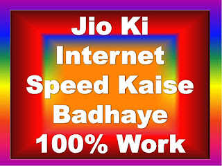 Jio Ki Internet Speed Kaise Badhaye