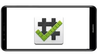 تنزيل برنامج Root Checker Pro mod مهكر مدفوع بدون اعلانات بأخر اصدار من ميديا فاير للاندرويد.