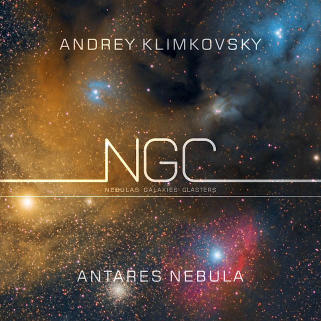 «Antares nebula» — «Туманность Антареса». Новый альбом. Композитор Андрей Климковский