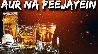 Vo Kehte Hain Kuch Aisa Likh Lyrics - Aditya Yadav
