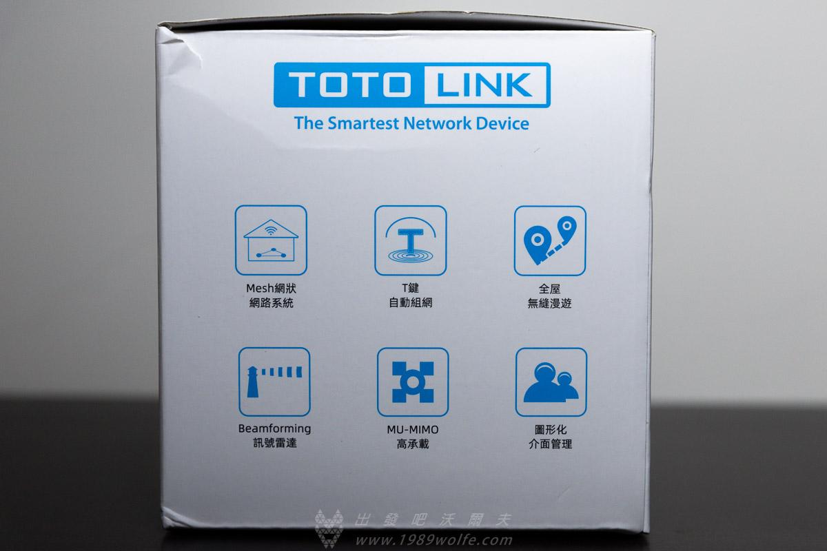 TOTOLINK T6 Mesh 網狀路由器