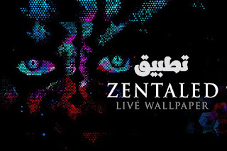 livewallpaper zentaled