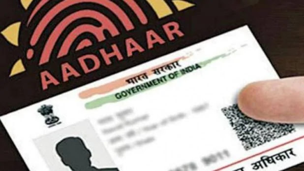 Update Address In Aadhaar Card For Free Process