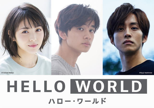 Video Spesial Pertama Hello World Original Film Anime Dirilis