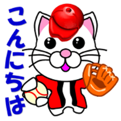White cat with cap which plays baseball