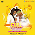 Music: Diamond Platnumbz – FIRE Ft. Tiwa Savage