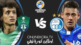 مشاهدة مباراة الأهلي السعودي واستقلال طهران القادمة بث مباشر اليوم 15-04-2021 في دوري أبطال آسيا