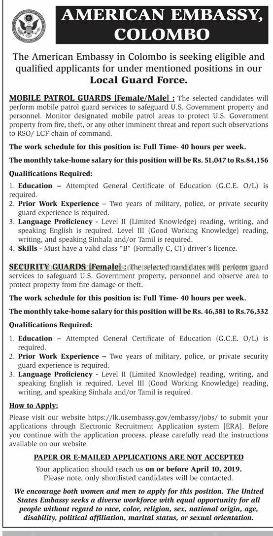 American Embassy : Vacancies (G C E (O/L) Qualifications