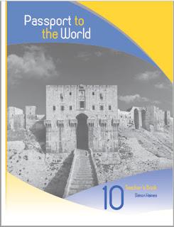إليكم دليل المعلم للغة الإنجليزية للصف التاسع سوريا 2021 -2020 - 2022، دليل المعلم انكليزي تاسع سوريا المنهاج الجديد، المنهاج الحديث في سورية
