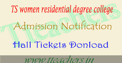 TSWDCET ts women residential degree admissions notification 2017 hall tickets results