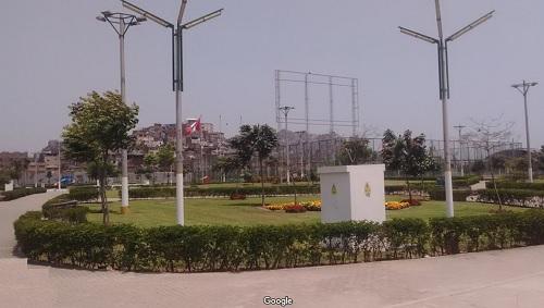 Parque del Migrante José María Arguedas