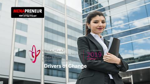 """إنطلاق القمة العالمية للتمكين الإقتصادي للمرأة تحت شعار """" محرّكات التغيير """""""