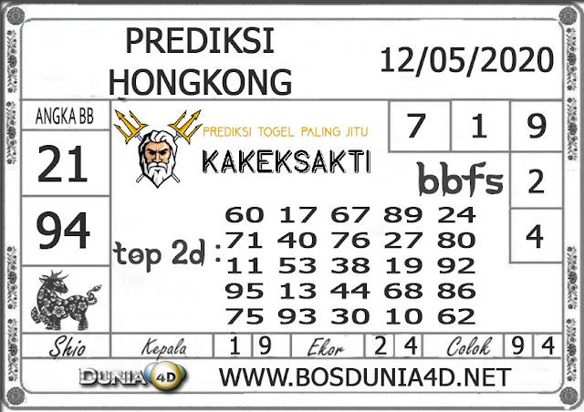 Prediksi Togel HONGKONG DUNIA4D 12 MEI 2020