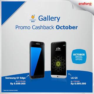 Promo BCA Gallery Untuk Samsung Galaxy di Erafone