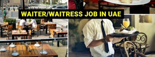 Al Ain Palace Hotel Required Waiters, Barista, Room Service and Housekeeping Attendants For Abu Dhabi, UAE Location