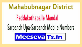 Peddakothapalle Mandal Sarpanch Upa-Sarpanch Mobile Numbers List Mahabubnagar District in Telangana State