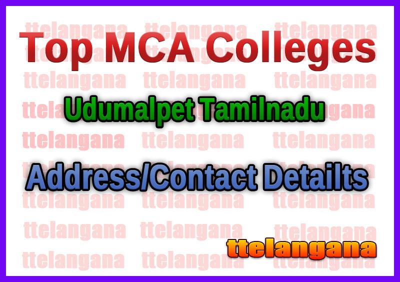 Top MCA Colleges in Udumalpet Tamilnadu