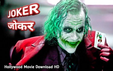 Joker Movie 2019 Joaquin Phoenix Download