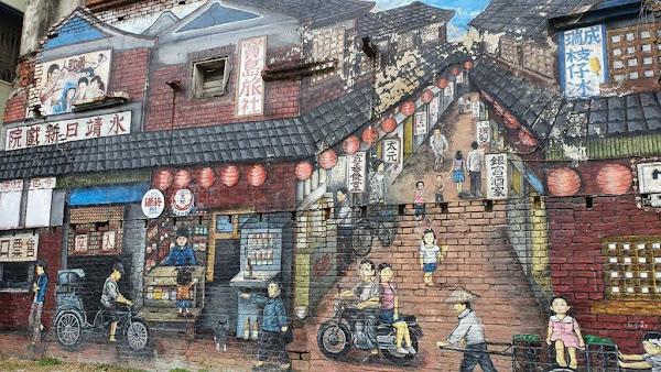 發現永靖小旅行 漫步永靖街、遊賞成美文化園