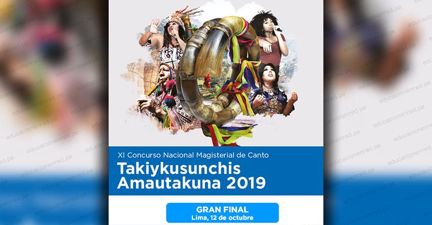 Profesores de todo el Perú disputarán gran final del XI Concurso Nacional Magisterial de Canto, organizado por la Derrama Magisterial - www.derrama.org.pe