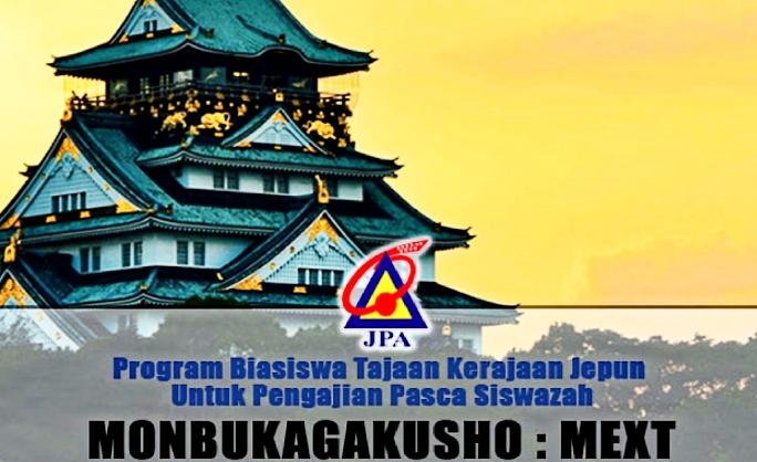 Permohonan Biasiswa Kerajaan Jepun 2021 Monbukagakusho MEXT Online