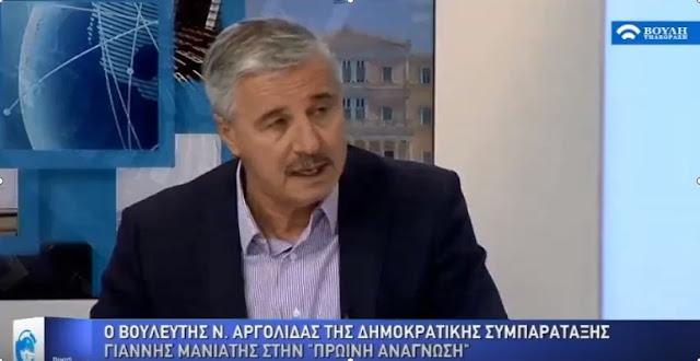 Γ. Μανιάτης: Υδρογονάνθρακες: η μεγάλη αναπτυξιακή πρόκληση της Πελοποννήσου (βίντεο)