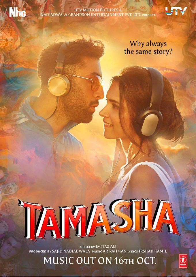 Tamasha 2015 Kurdi