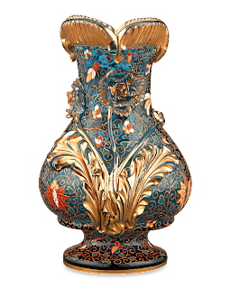 Modern Persian Glass Vase