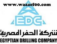 الشركة المصرية للحفر EDC إحدي شركات البترول المصرية
