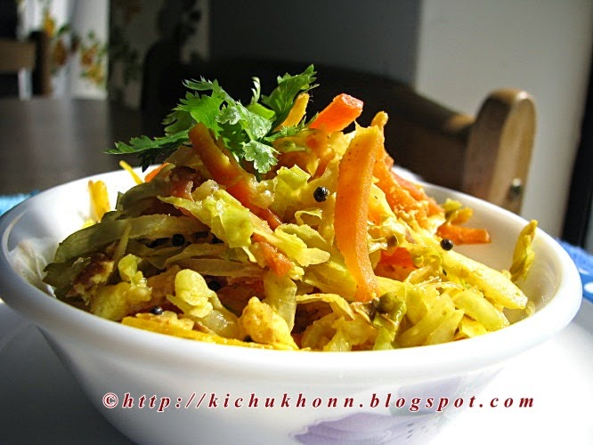 Carrot and cabbage stir fry