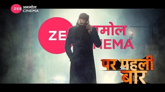 Zee Anmol Cinema Schedule - Today - Todays - Tomorrow