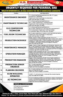 Maintenance Project Required for Fujairah