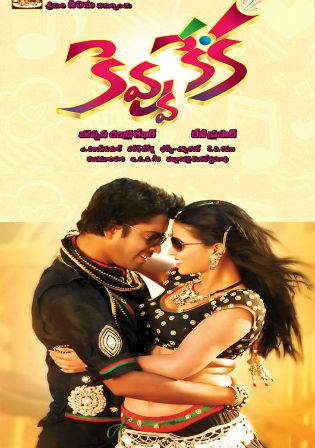 Kevvu Keka 2013 HDRip UNCUT Hindi Telugu Dual Audio 720p Watch Online Full Movie Download bolly4u