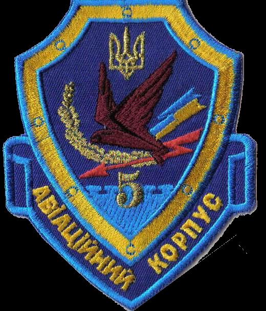 емблема 5 авіаційного корпусу ВПС
