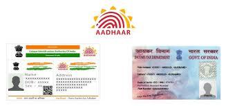 PAN-Aadhaar Linking Deadline is Extend to March 31, 2020 /2020/01/PAN-Aadhaar-Linking-Deadline-is-Extend-to-March-31-2020.html