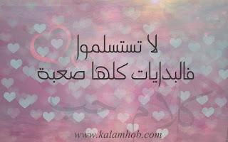 كلام حب