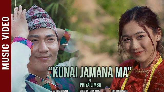 Kunai Jamana Ma - nepali song lyrics in hindi Ft. Priya Limbu