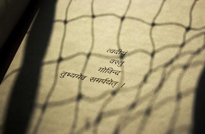 glorious-facts-of-sanskrit-language
