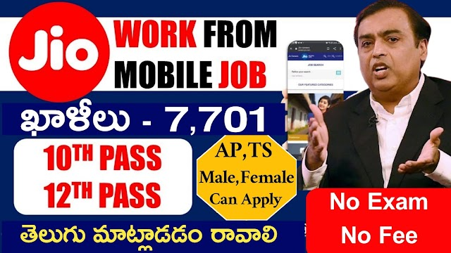 Jio work from Mobile jobs 2021   jio Freelancer jobs 2021   10th Base jio jobs