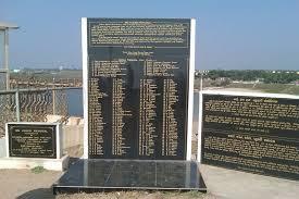 Memorial INS Khukri Diu India