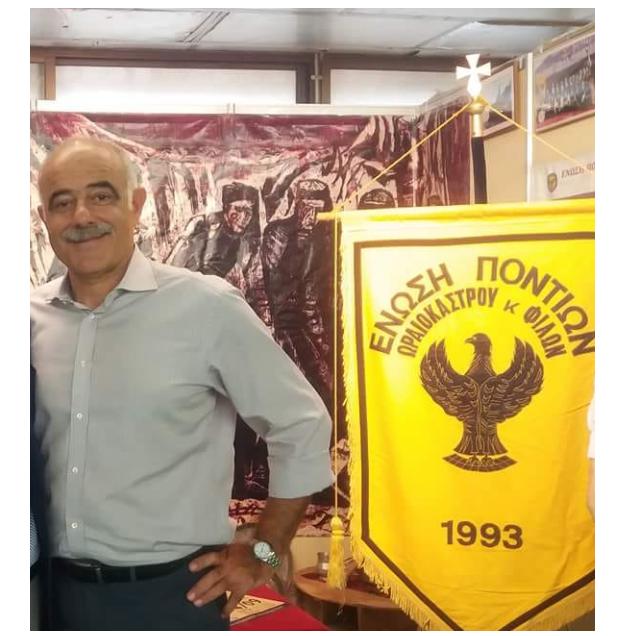 Μετά από είκοσι δυναμικά χρόνια παραιτήθηκε ο Ηρακλής Τσακαλίδης από την Ένωση Ποντίων Ωραιοκάστρου