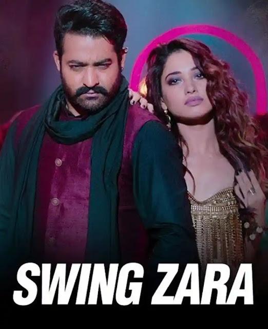 Swing Zara Song (స్వింగ్ జరా) Lyrics - Jai Lava Kusa (జై లవ కుశ)