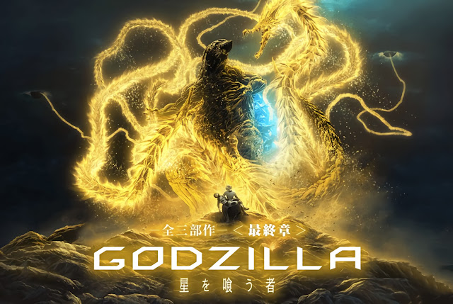 Godzilla 3 Movie: Hoshi wo Kuu Mono Subtitle Indonesia