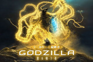 Godzilla 3 Movie: Hoshi wo Kuu Mono Subtitle Indonesia