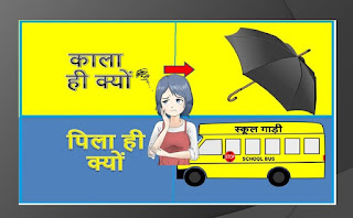 5 Amazing facts in hindi
