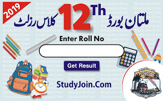 BISE Multan 12th class result 2019, BISE Multan 12th result 2019, BISE Multan result 2019, BISE Multan inter result 2019, BISE Multan 12th result 2019, BISE Multan result 2019, BISE Multan 2nd year result 2019, 12th class result 2019 Multan board, BISE Multan 12th result 2019, 2nd year result 2019 Multan board, BISE Multan 12th result 2019,, BISE Multan SSC, HSSC, FA, FSc, ICS ICom Result 2019, ilmkidunya result 2019, ilm ki duniya result 2019 12th class